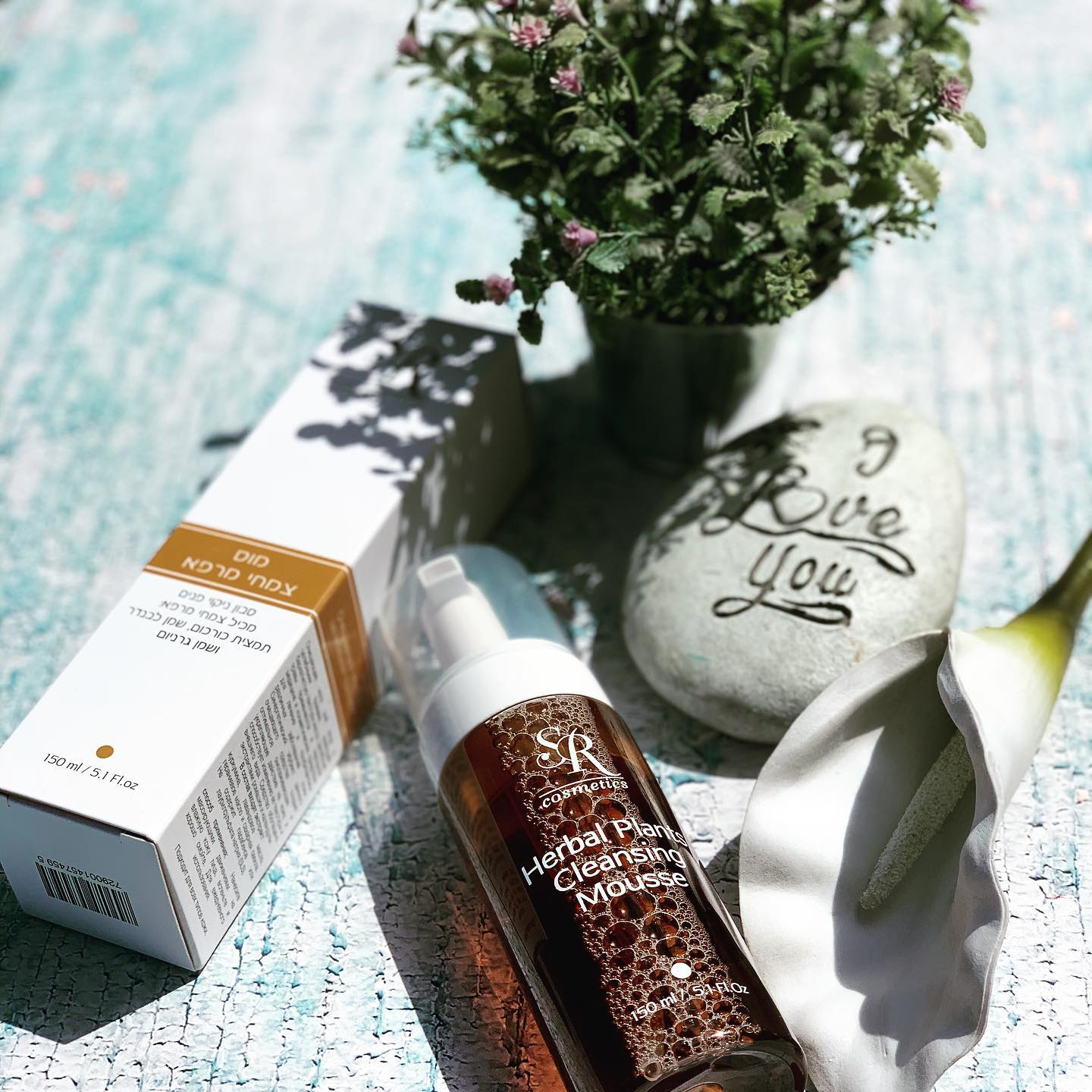 SR Cosmetics Herbal Cleansing Mousse